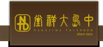 和風キャラメル菓子「豆果」の通販・お取り寄せ 中島大祥堂 オンラインショップ