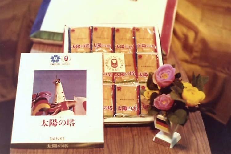 太陽の塔をモチーフにした大阪万博で販売された中島大祥堂のサブレ
