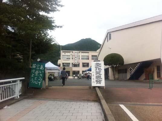 柏原高校 文化祭.JPG